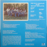 The Dave Chastain Band - Rockin' Roulette (Gatefold Vinyl Album)