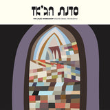 Jazz Workshop - Mezare Israel Yekabtzenu - Limited Edition (Vinyl Album)