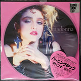 Madonna  - The First Album (Picture Vinyl Record Store Day Album)