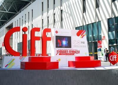 40th China International Furniture Fair attracts Over 91,000 visitors.