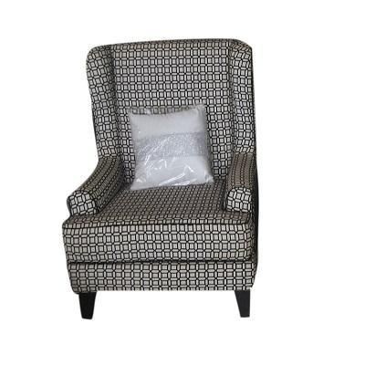 Accent Chair with Armrest