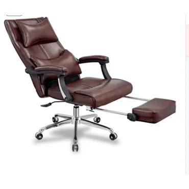 Brown Leather Recliner Chair-BB