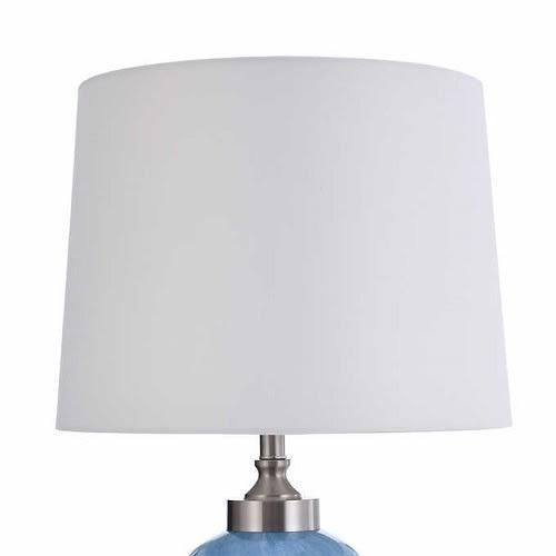Novales Table Lamp