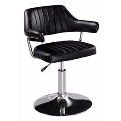 Retro Bar Chair - R090 - Black