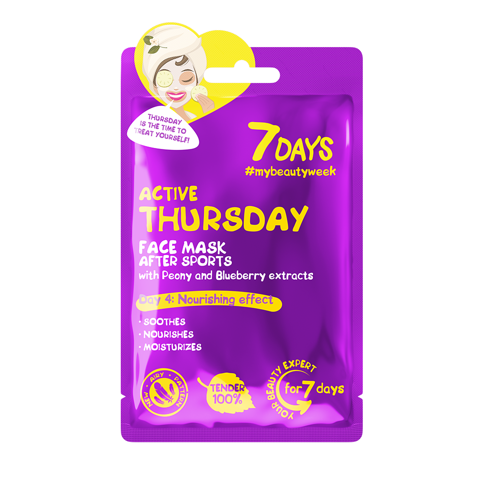 7DAYS  - Face Mask  - Active Thursday