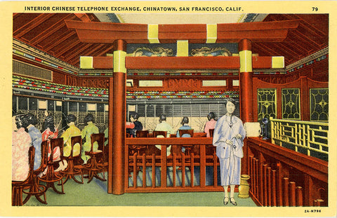 Chinese Telephone Exchange Chinatown San Francisco California Vintage Postcard 1940s (unused) - Vintage Postcard Boutique