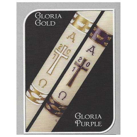 Gold Gloria Paschal Candle