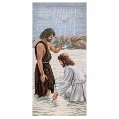 Baptism of Jesus Tapestry