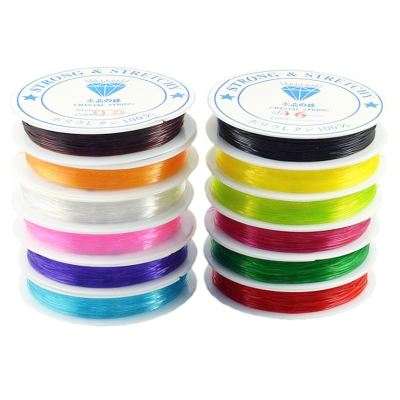.8Mm Elastic String / Stretch Cord -- Variety Of Colors - Thread