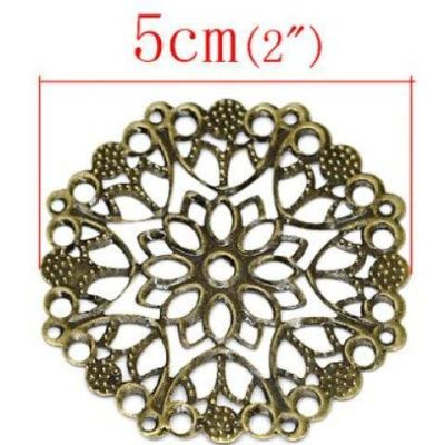 Antique Bronze Filigree Links | Brass Connectors Stampings - Embellishments