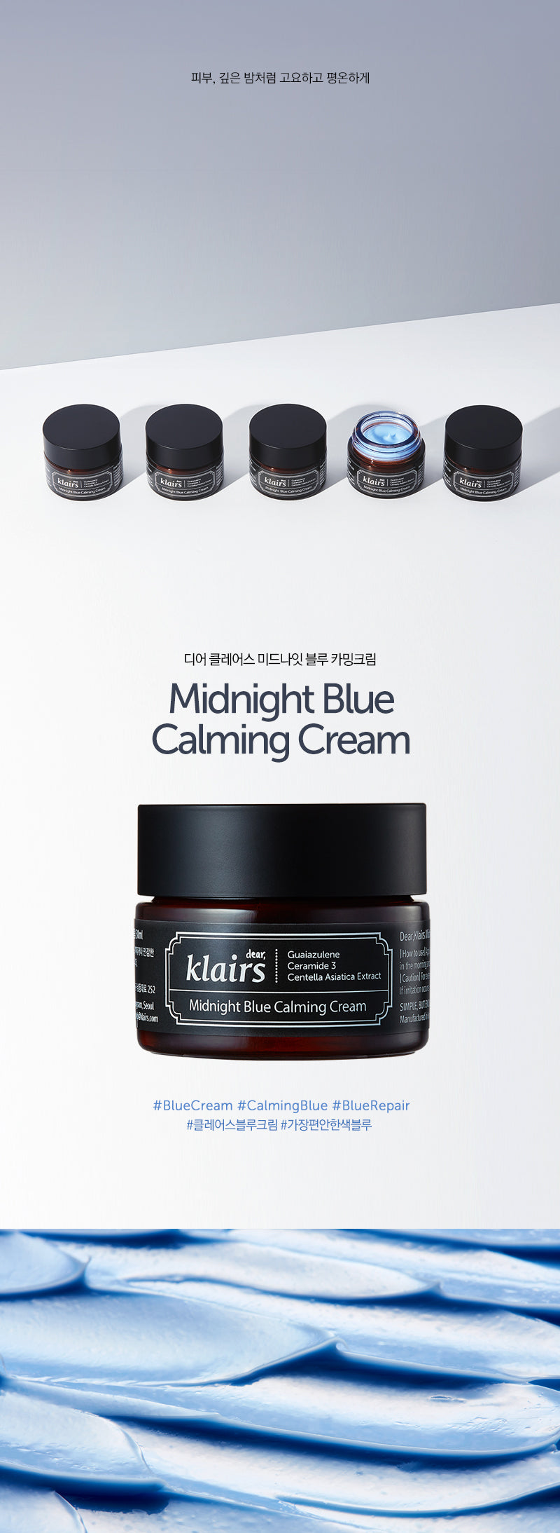 Image result for klairs blue calming cream