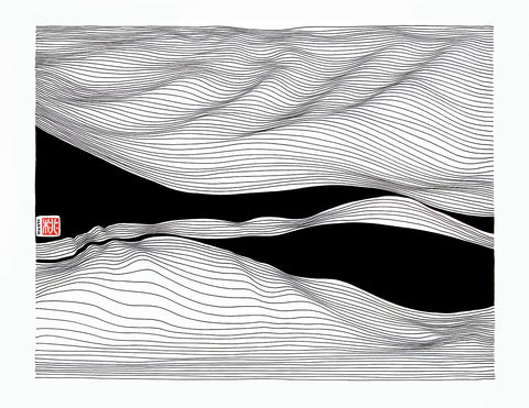 River - Print on Paper - Free Shipping in USA