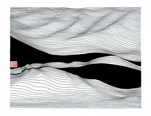 River - Print on Paper