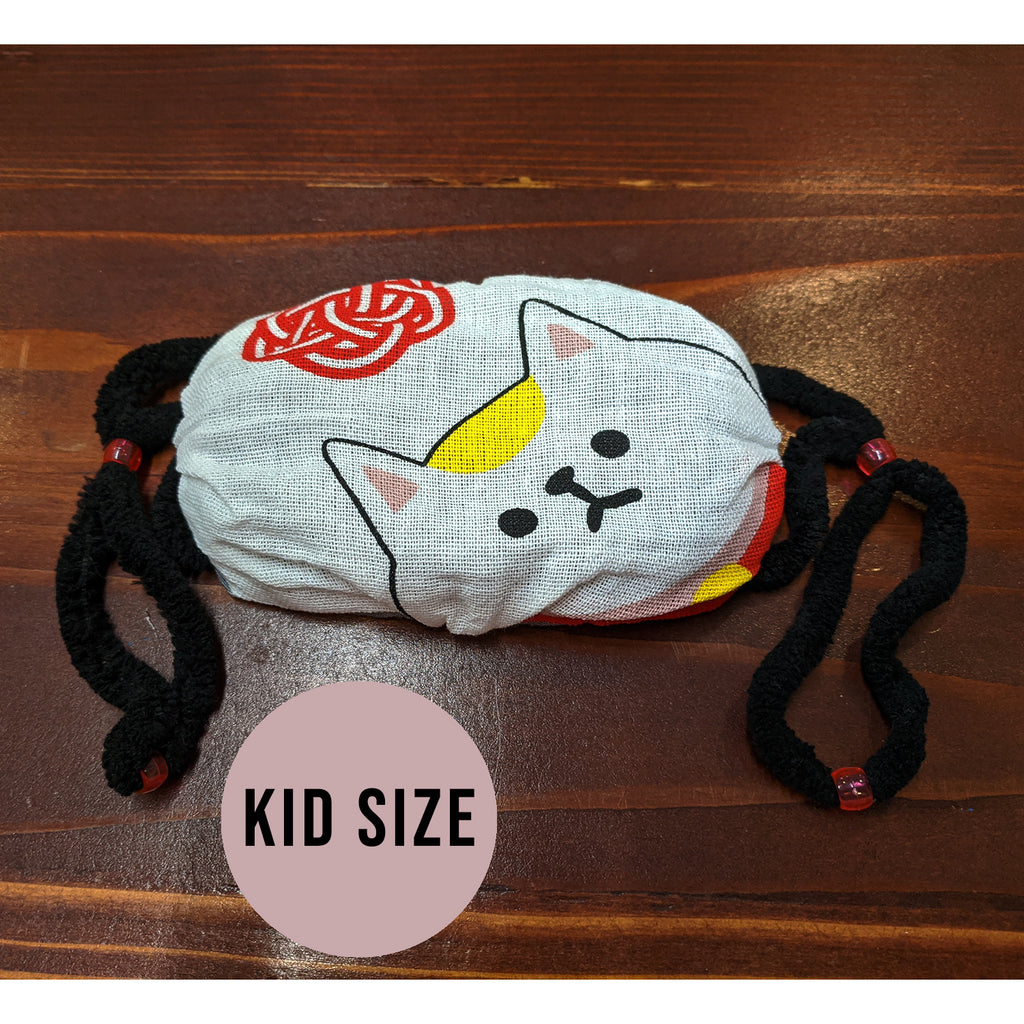 Kid Size - Cat