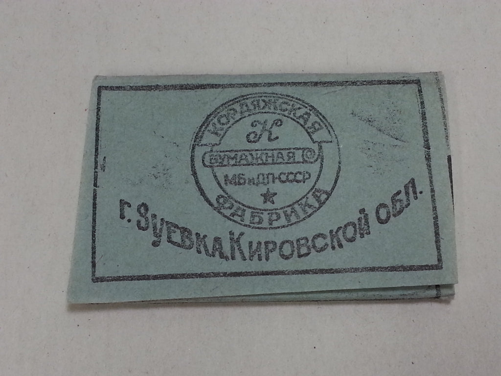 Original Soviet Cigarette Rolling Papers