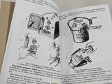 Repro Soviet 1942 Partisan Manual 2 Parts