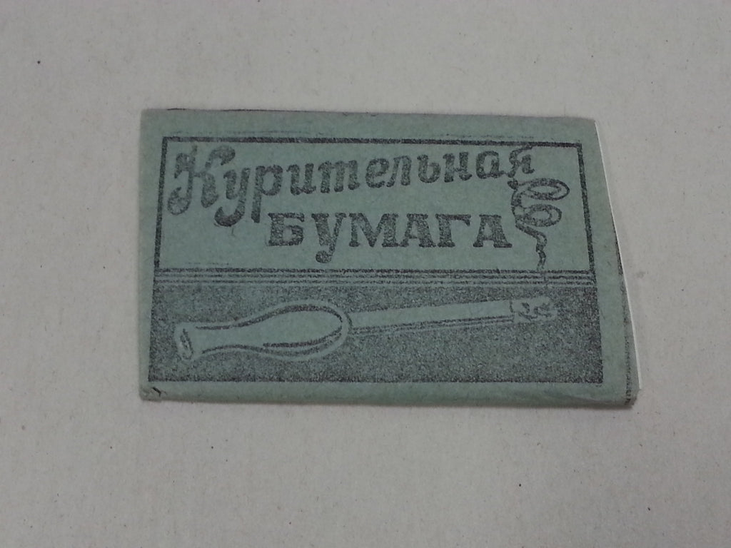Original WWII Soviet Russian Cigarette Rolling Papers