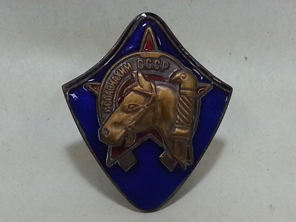 Repro Pre-WWII Soviet Russian Cavalry Horsemanship Badge