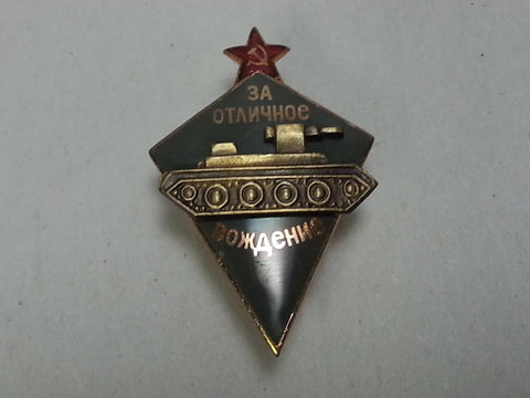 Repro Pre-WWII Soviet Russian Tank Driver's Badge
