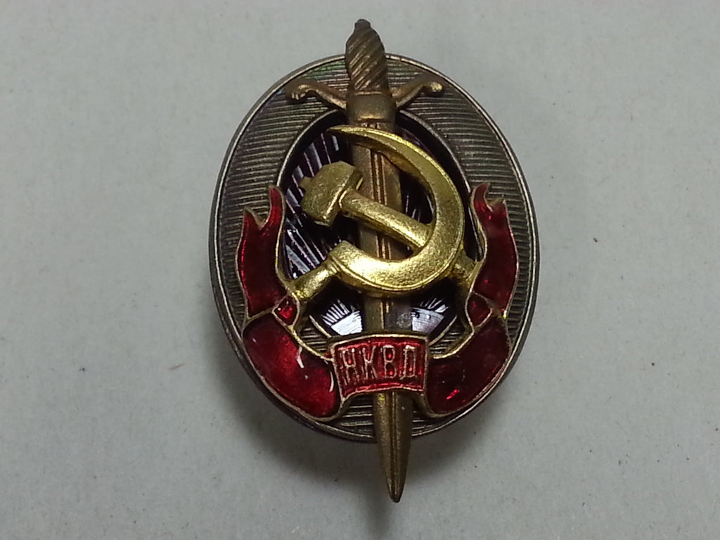Repro Soviet WWII NKVD Excellent Service Badge