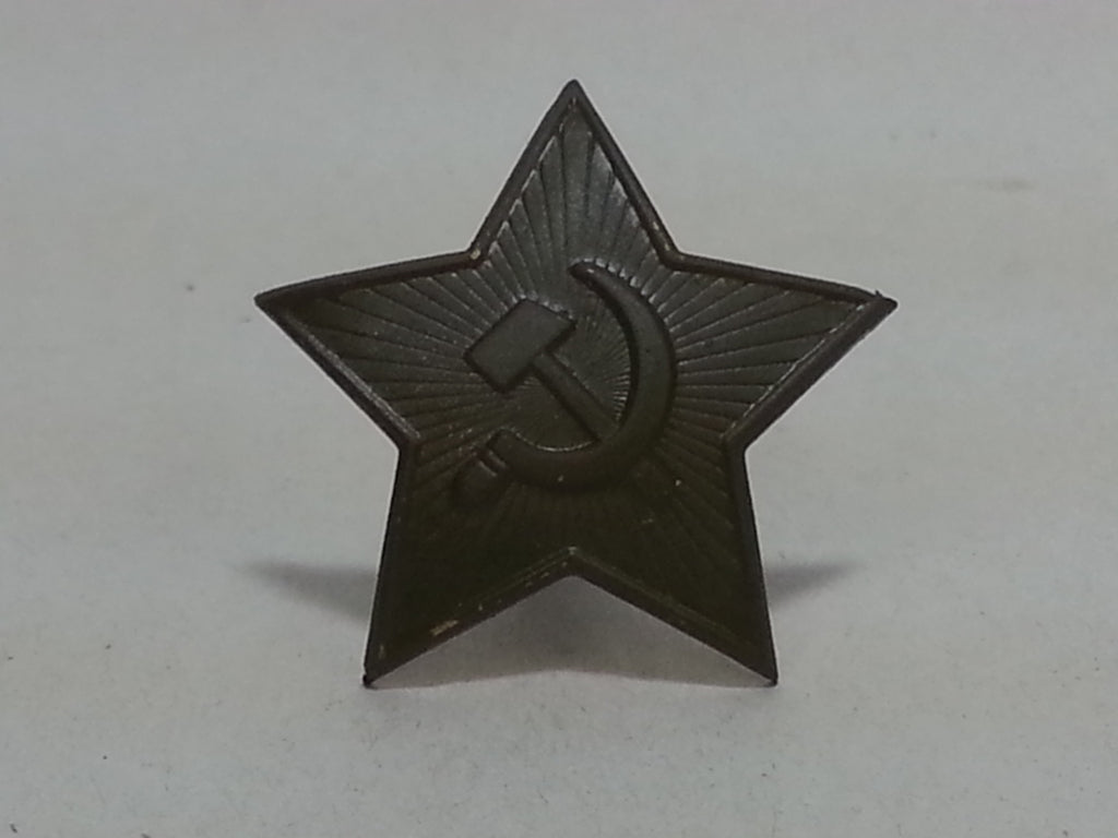 Repro WWII Large Green Painted Soviet Russian Cap Star