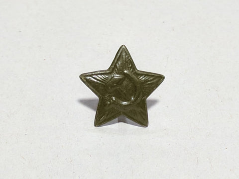 Repro WWII Small Green Painted Soviet Russian Cap Star