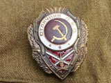 Repro WWII Soviet Russian Excellent Anti-Aircraft Gunner's Badge