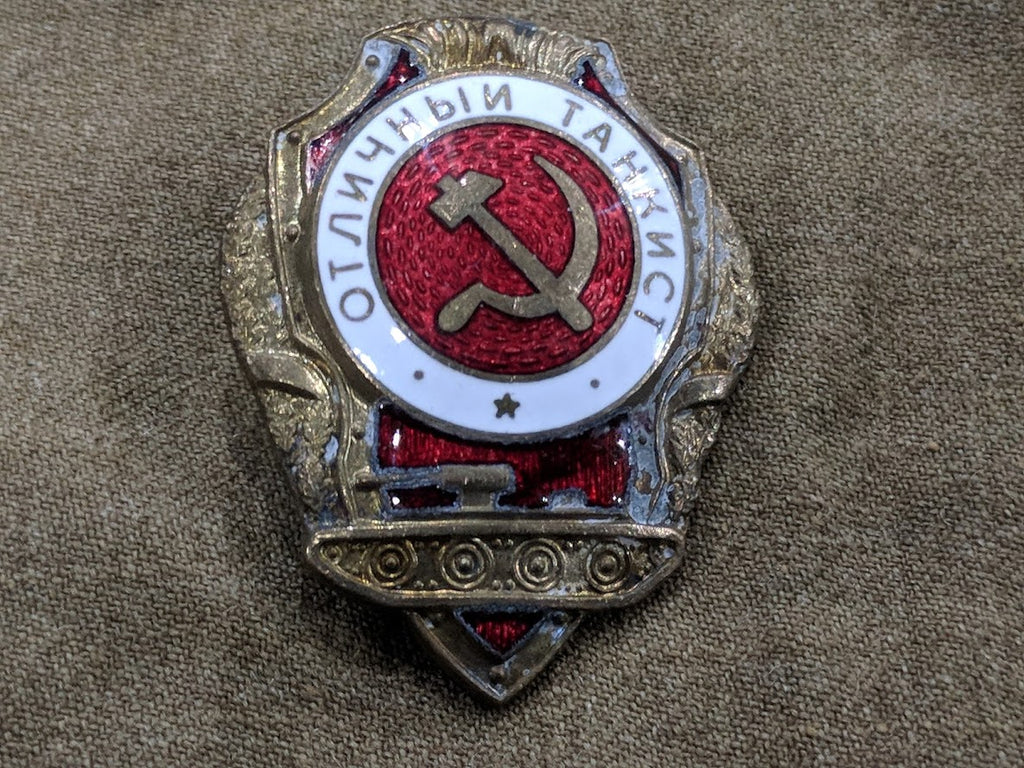 Repro WWII Soviet Russian Excellent Tanker Badge