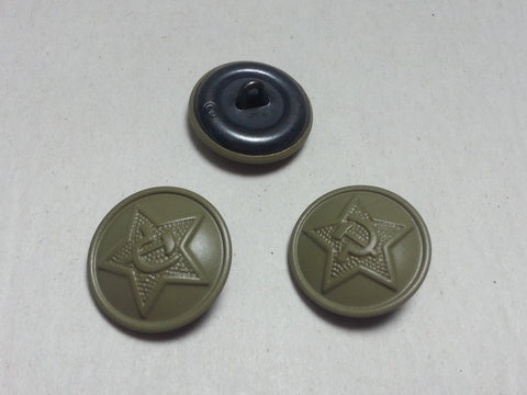 Repro WWII Soviet Russian Large 21.5mm Buttons - Green
