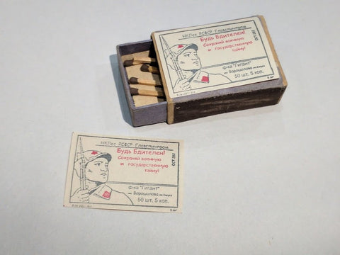 Repro Soviet Matchbox Labels
