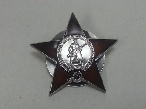 Repro WWII Soviet Russian Order of the Red Star