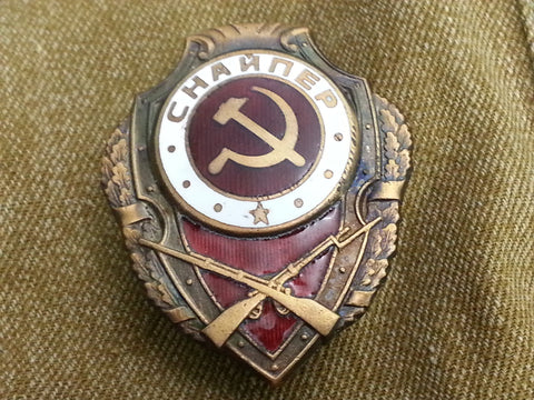 Repro WWII Soviet Russian 1942 Excellent Sniper Badge