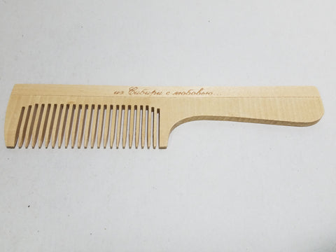 Wooden Comb with Handle - Russian Writing