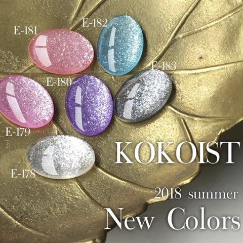 Kokoist Color Gel - Dazzling Collection - The Nail Hub