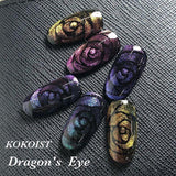 Kokoist Color Gel - Dragon Eye 5D Magnetic Collection - The Nail Hub