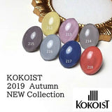 Kokoist Color Gel - Smoky Fall 2019 Collection - The Nail Hub