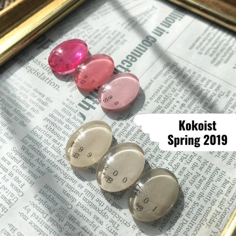 Kokoist Color Gel - Spring 2019 Collection - The Nail Hub