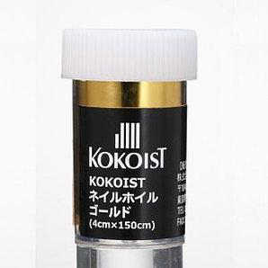 Kokoist Nail Transfer Foil - The Nail Hub