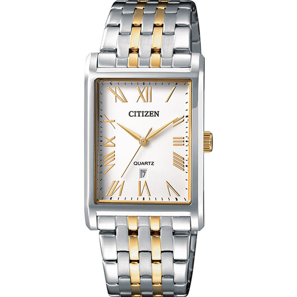 Gold And Silver Rectangle Watch