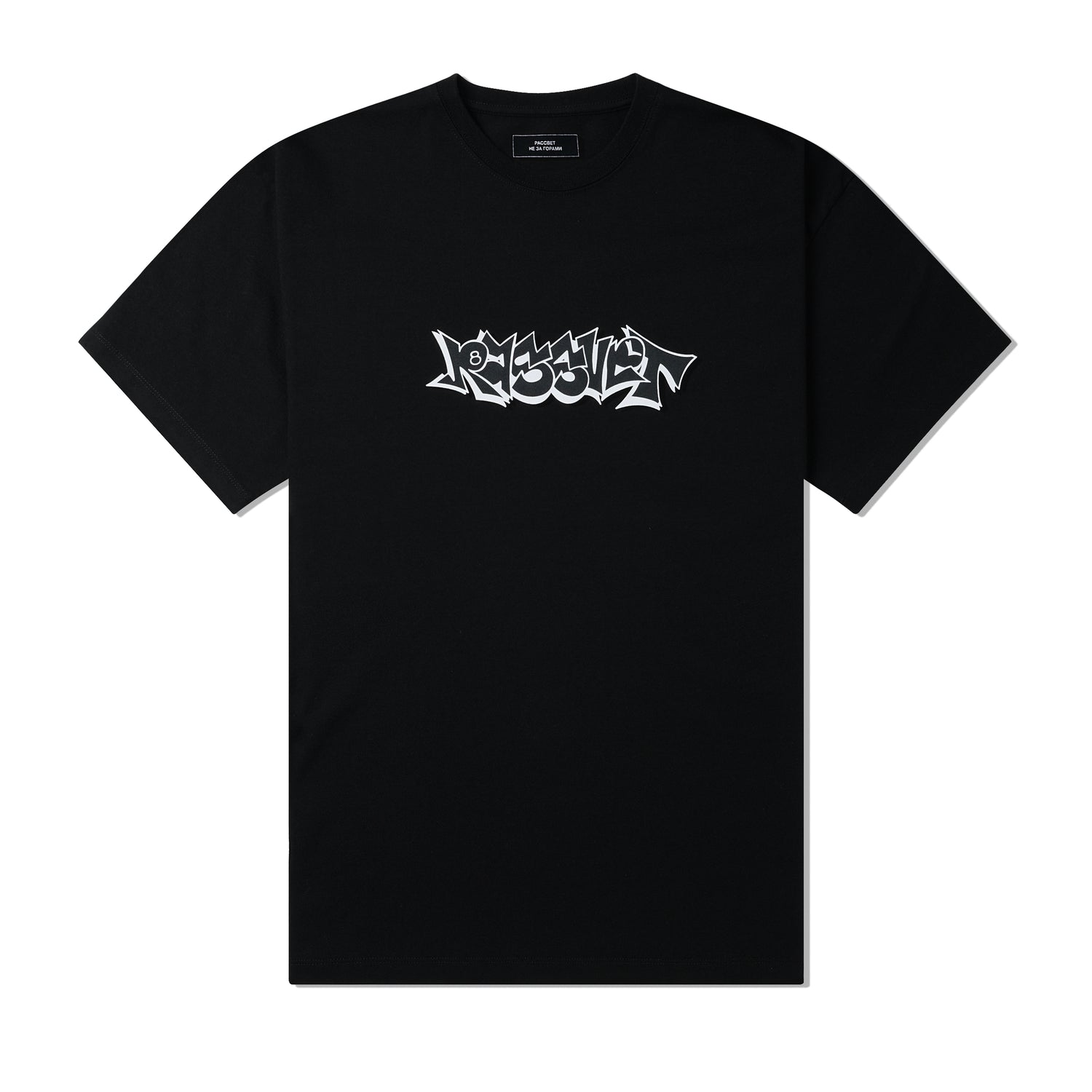 Graffiti Tee, Black