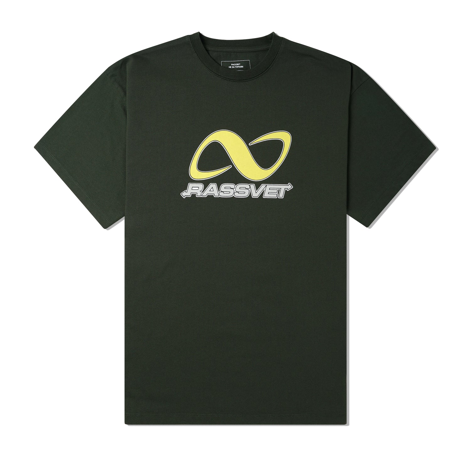 Logo Printed Tee, Dark Green