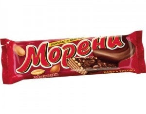 MORENI Chocolate Wafer Bar with Nuts