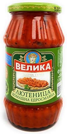 Vegetable Spread Velika-0.265g.