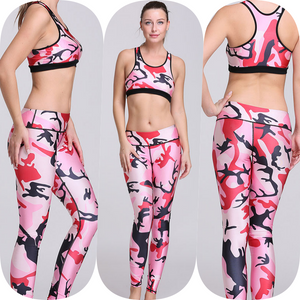 Fitness Suit Pink Army