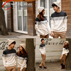 Couple's Super Star Sweater Set