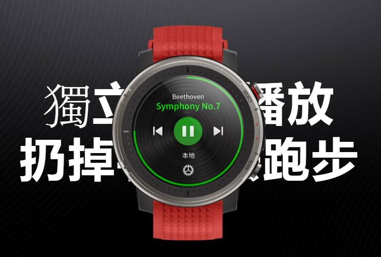 tak-hing-mart-amazfit-t-rex-tyrannosaurus-watch-50-meters-waterproof-12-military-certifications-14-sports-modes-20-days-long-battery-life
