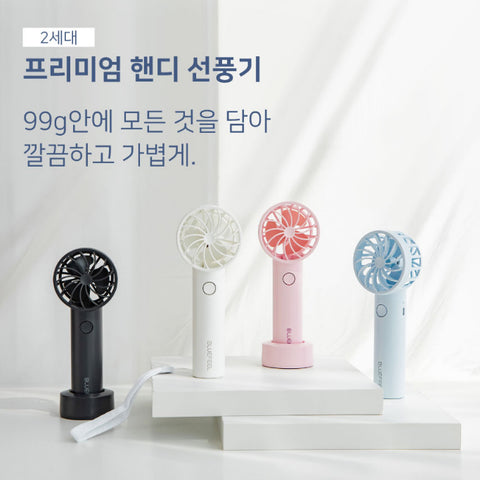 「細無可細」 有葉風扇 Bluefeel Mini Head Fan Pro (預訂貨品,7月14日送出)