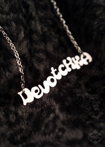 Devotchka Clockwork Orange Necklace in stainless steel