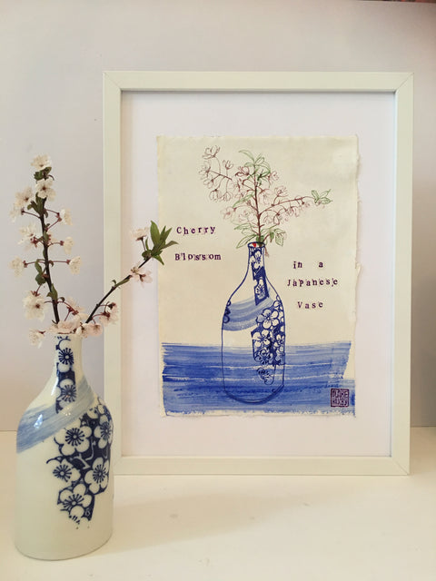 Cherry Blossom in a Japanese Vase