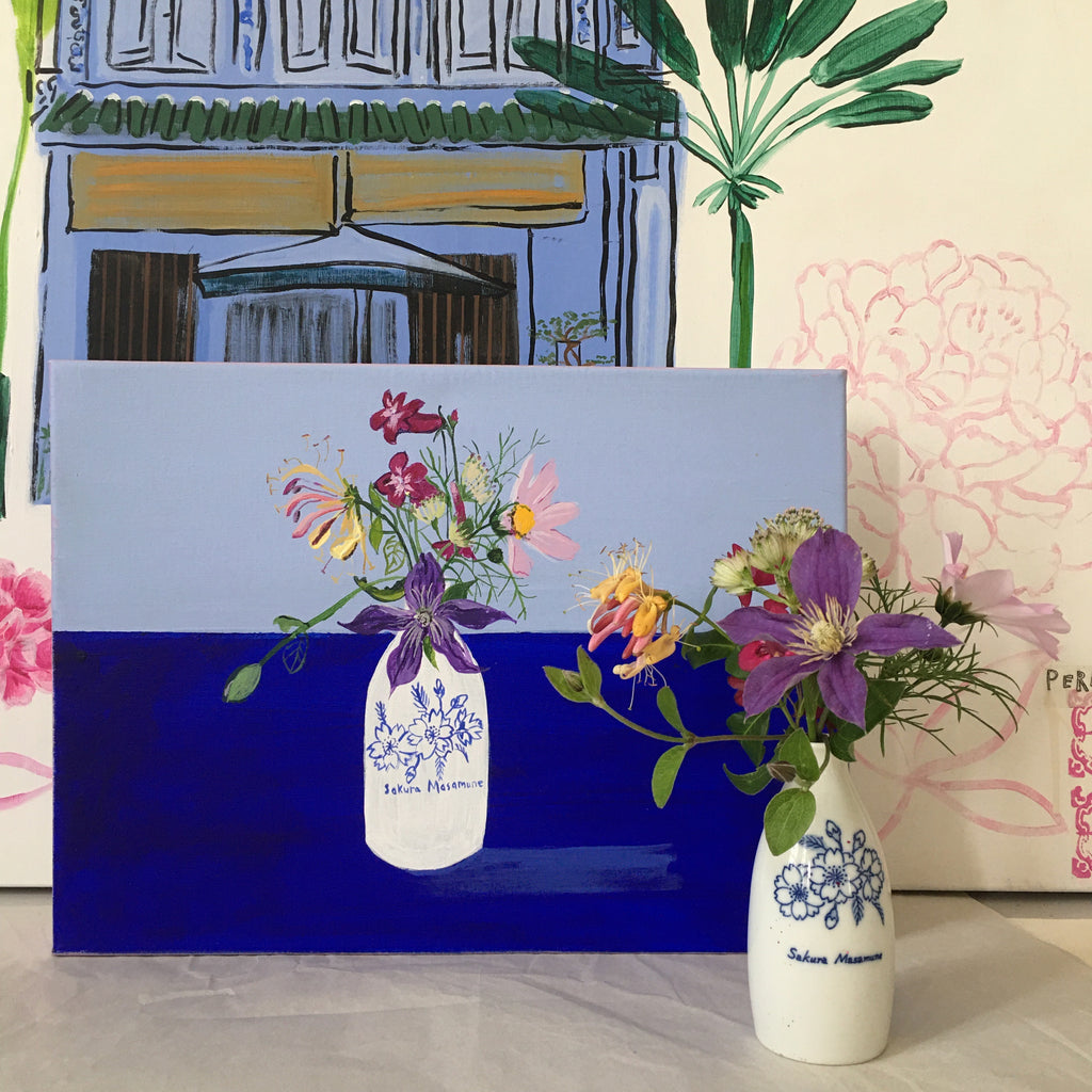 Clematis, Cosmos and Honeysuckle in a Saké Bottle